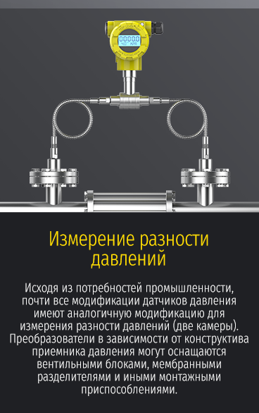 Landing_APLISENS_KZ_product_02-1